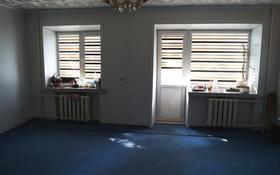 2-комнатная квартира, 56 м², 3/5 этаж, улица Кабанбай Батыра 114 за 14.5 млн 〒 в Усть-Каменогорске