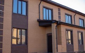 5-комнатная квартира, 308.9 м², Гастелло 24 за 53 млн 〒 в Караганде