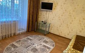 1-комнатная квартира, 40 м², 4/5 этаж посуточно, Баймуканова 86 — Сатпаева за 7 000 〒 в Кокшетау