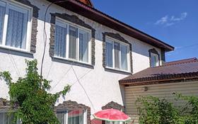 7-комнатный дом, 320 м², 10 сот., Тукина 5 — Бережного за 44 млн 〒 в Кокшетау