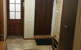 4-комнатная квартира, 77 м², 2/5 этаж, мкр. 4, Мкр 4 30 за 21 млн 〒 в Уральске, мкр. 4