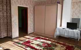 1-комнатная квартира, 60 м², 6/8 этаж посуточно, Алтын аул за 6 000 〒 в Каскелене