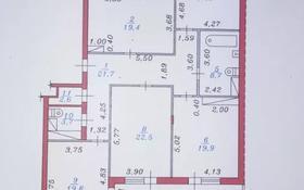 4-комнатная квартира, 150 м², 4/9 этаж, 15-й мкр за 50 млн 〒 в Актау, 15-й мкр