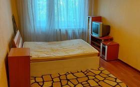 1-комнатная квартира, 32 м² помесячно, 4микр 18 за 55 000 〒 в Капчагае