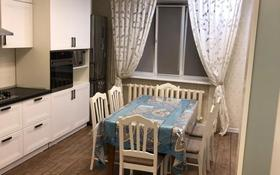 1-комнатная квартира, 51 м², 5/20 этаж помесячно, Д. Кунаева 35 за 95 000 〒 в Нур-Султане (Астана), Есиль р-н