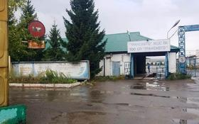 Промбаза 213 соток, Горная за 85 млн 〒 в Щучинске