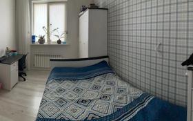 3-комнатная квартира, 90 м², 4/9 этаж, Жарокова — Си Синхая за 58.5 млн 〒 в Алматы, Бостандыкский р-н
