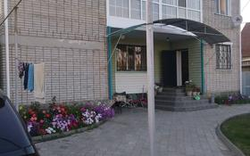 5-комнатный дом, 160 м², 9 сот., Кайырбекова 431 за 28 млн 〒 в Костанае