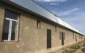 Промбаза 12.5 соток, Бакшашы 41 за 20 млн 〒 в Таразе