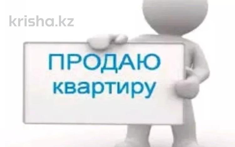 3-комнатная квартира, 69 м², 5/5 этаж, Мамбетова 17 — Танирбергенова за 10 млн 〒 в