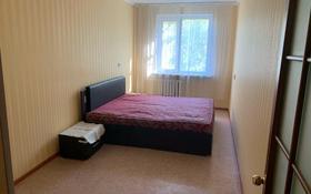 2-комнатная квартира, 44.4 м², 3/5 этаж, мкр 5 105/2 за 9.6 млн 〒 в Актобе, мкр 5