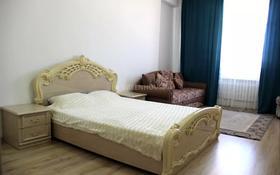 1-комнатная квартира, 60 м², 7/14 этаж посуточно, 17-й мкр, Центральная за 10 000 〒 в Актау, 17-й мкр