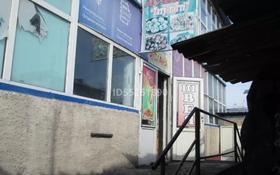 Бутик площадью 120 м², Биржан сала — Гаухар ана за 120 000 〒 в Талдыкоргане