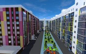 3-комнатная квартира, 131.4 м², Самал 82 за ~ 26.5 млн 〒 в Уральске