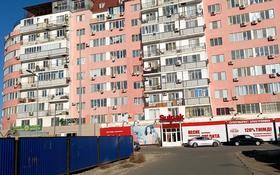 2-комнатная квартира, 77 м², 6/9 этаж помесячно, Привокзальный-1 45А — Баймуханова за 130 000 〒 в Атырау, Привокзальный-1