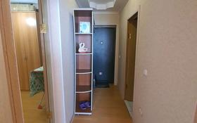 1-комнатная квартира, 49 м², 3/9 этаж посуточно, 11-й мкр, 11 мкр 58 за 5 000 〒 в Актау, 11-й мкр