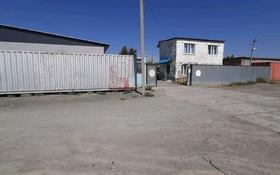Промбаза , Калмагамбетова 1-д за 200 млн 〒 в Сатпаев