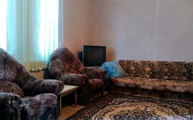 1-комнатный дом, 35 м², 8 сот., Бирлик-2 14 — 19 за 7 млн 〒 в Атырау