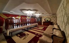 8-комнатный дом, 500 м², 10 сот., улица Алпамыс батыра 20 за 40 млн 〒 в Туркестане