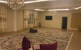 8-комнатный дом, 850 м², 17 сот., 4-й мкр, 4а за 500 млн 〒 в Актау, 4-й мкр