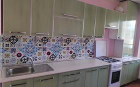 1-комнатная квартира, 44.9 м², 2/9 этаж, мкр Нурсат 2 11 за 16 млн 〒 в Шымкенте, Каратауский р-н