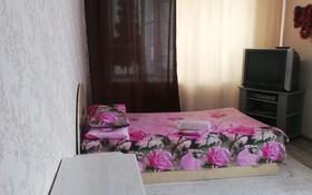 1-комнатная квартира, 32 м², 2/5 этаж по часам, улица Майлина 43 — Тарана за 1 000 〒 в Костанае