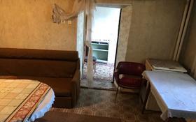 5-комнатный дом помесячно, 130 м², 3 сот., Среднее 17 — Казанская за 130 000 〒 в Алматы, Медеуский р-н