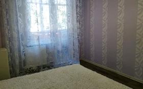 2-комнатная квартира, 65 м², 1/9 этаж, проспект Шахтёров 31 А за 21 млн 〒 в Караганде, Казыбек би р-н