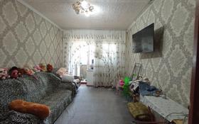 2-комнатная квартира, 55 м², 5/5 этаж, проспект Абая за 10.4 млн 〒 в Таразе