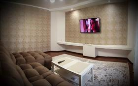 2-комнатная квартира, 70 м², 2/5 этаж посуточно, проспект Абая 160 — проспект Гоголя за 15 000 〒 в Костанае