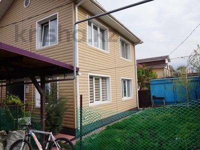 5-комнатный дом, 140 м², 4 сот., Грибоедова 87 за 35 млн 〒 в Алматы, Жетысуский р-н