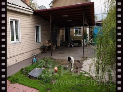 5-комнатный дом, 140 м², 4 сот., Грибоедова 87 за 35 млн 〒 в Алматы, Жетысуский р-н — фото 3