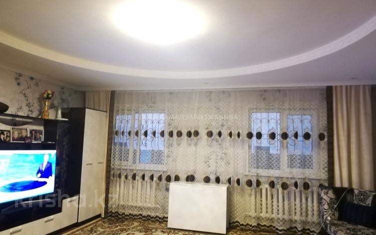 4-комнатный дом, 94.4 м², 4 сот., мкр Айгерим-2 за 28 млн 〒 в Алматы, Алатауский р-н