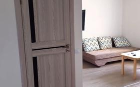 1-комнатная квартира, 45 м², 2/3 этаж помесячно, мкр Нурлытау (Энергетик), Сапарлы жол 34 за 80 000 〒 в Алматы, Бостандыкский р-н
