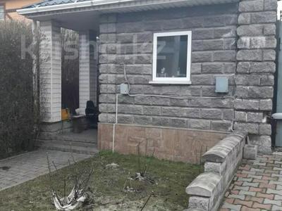 5-комнатный дом, 300 м², 40 сот., Кабанбай батыра 4 — Кастеева за 140 млн 〒 в Алматы, Медеуский р-н — фото 13