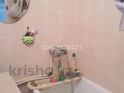 1-комнатная квартира, 17 м², 6/6 этаж, улица Кабанбай Батыра 164 — Протазанова за 4.3 млн 〒 в Усть-Каменогорске