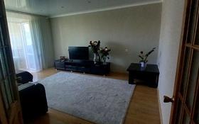 4-комнатная квартира, 73.2 м², 3/5 этаж, Мясокамбинат — Дружбы и Кобланды за 25 млн 〒 в Костанае