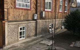5-комнатный дом, 117 м², 5.4 сот., Сазановская — Халиулина за 40 млн 〒 в Алматы, Медеуский р-н