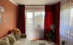 2-комнатная квартира, 41 м², 5/5 этаж, Кабанбай Батыра 136 за 12.4 млн 〒 в Усть-Каменогорске
