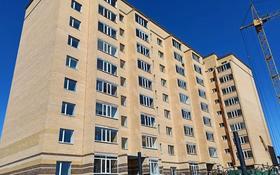 1-комнатная квартира, 41.8 м², 6/9 этаж, Васильковский за 10.9 млн 〒 в Кокшетау