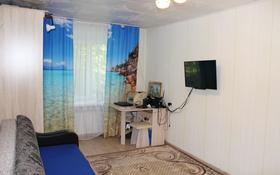 1-комнатная квартира, 30.2 м², 1/5 этаж, Штурманская за 7.2 млн 〒 в Караганде, Казыбек би р-н