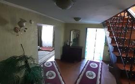 5-комнатный дом помесячно, 180 м², Карасу — Тауке хана за 200 000 〒 в Шымкенте