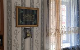 3-комнатная квартира, 79 м², 2/2 этаж, Телеграфный 19 за 5 млн 〒 в Темиртау
