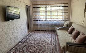 2-комнатная квартира, 44 м², 5/5 этаж помесячно, Тимирязева 180 за 100 000 〒 в Усть-Каменогорске