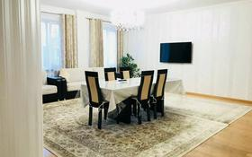 3-комнатная квартира, 120 м², 10/10 этаж, Сарайшык 36 — Туркестан за 43.5 млн 〒 в Нур-Султане (Астана), Есиль р-н