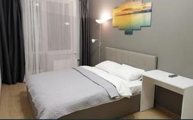 1-комнатная квартира, 51 м², 6/10 этаж посуточно, 17-й мкр 83 за 8 000 〒 в Актау, 17-й мкр