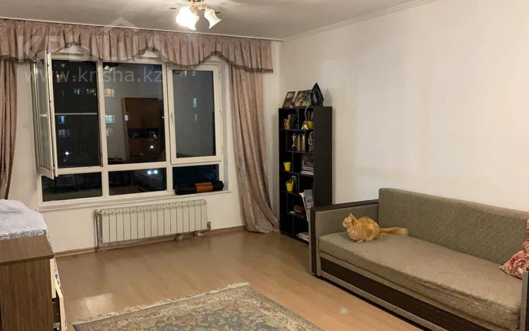 1-комнатная квартира, 45 м², 3/9 этаж, Райымбека за 15.8 млн 〒 в Алматы, Алатауский р-н
