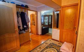 4-комнатная квартира, 80 м², 2/5 этаж, проспект Нурсултана Назарбаева за 25 млн 〒 в Талдыкоргане