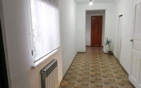 3-комнатный дом, 110 м², 7 сот., Григория Павловича Мясоедова — Вокзальная за 10 млн 〒 в Актобе