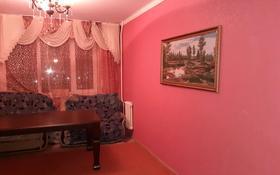 5-комнатная квартира, 105 м², 9/10 этаж, улица Ледовского 39 за 20 млн 〒 в Павлодаре